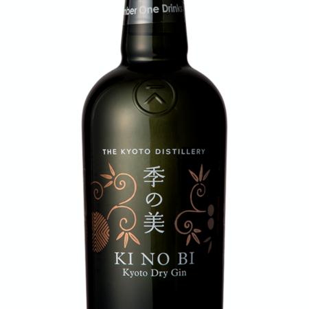 ki-no-bi-kyoto-dry-gin